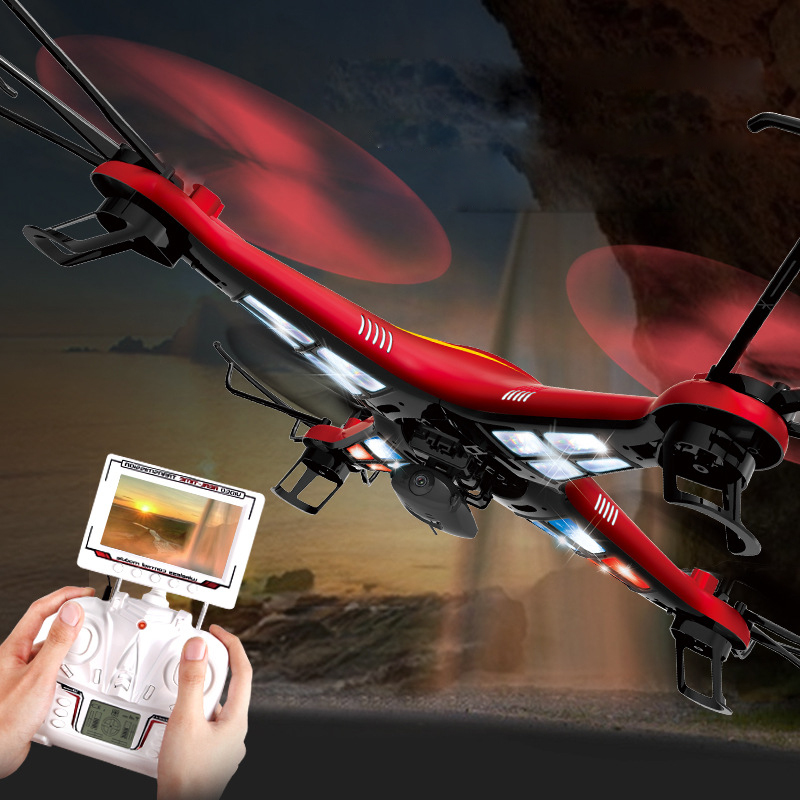Hot Remote Control Drone Four Axis Aerial Drone 2.4G Drone JJRC-669-1