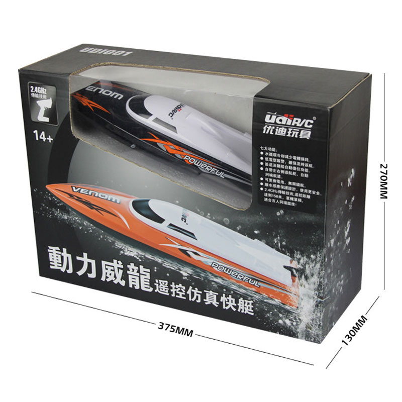 UDI001 Children High Speed Racing RC Boat Toy Support Water Cooling
