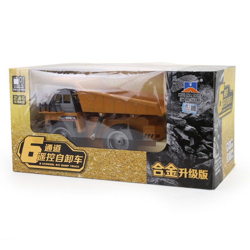 Educational RC Toys Engineering Vehicle 2.4G 6CH Alloy Version Dump Truck