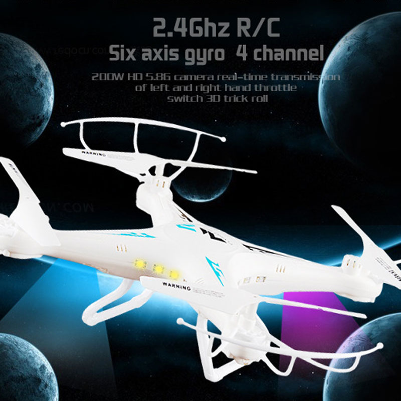 4 Channels RC Helicopter With Four Axis Camera Remote Control Toys