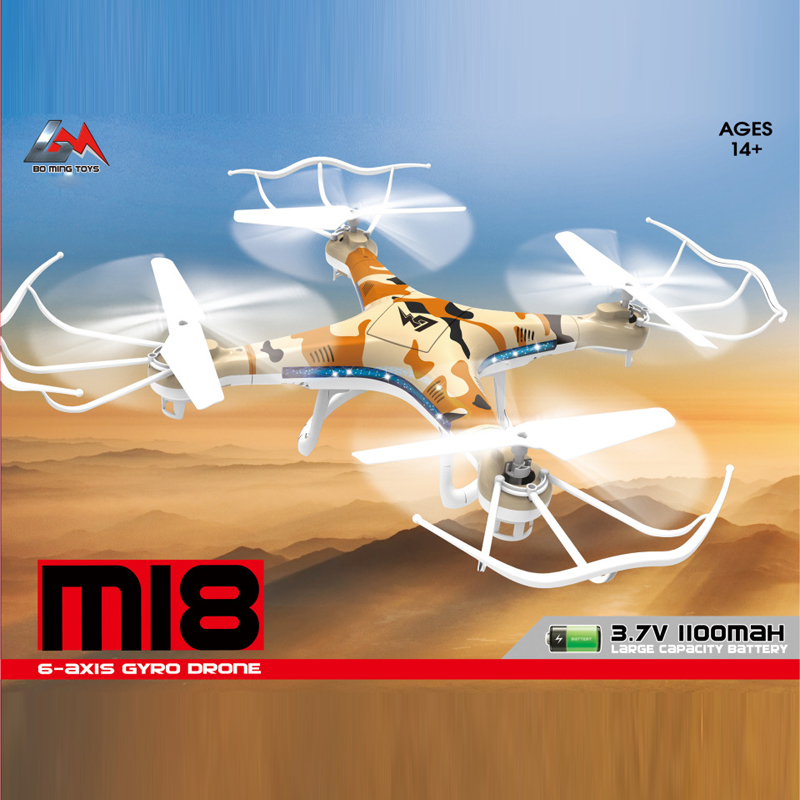 M18-2 200W Camera 2.4G Drone RC Drone Four Axis Aerial Drone With LCD