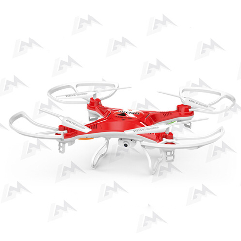 M6 RC Drone With 200W Camera High Speed Four Axis Drone Quadcopter