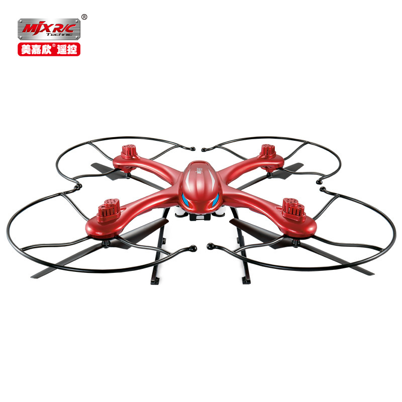 MJXX102 Four Axis Drone WiFi Real Time Remote Control Drone Aerial Drone