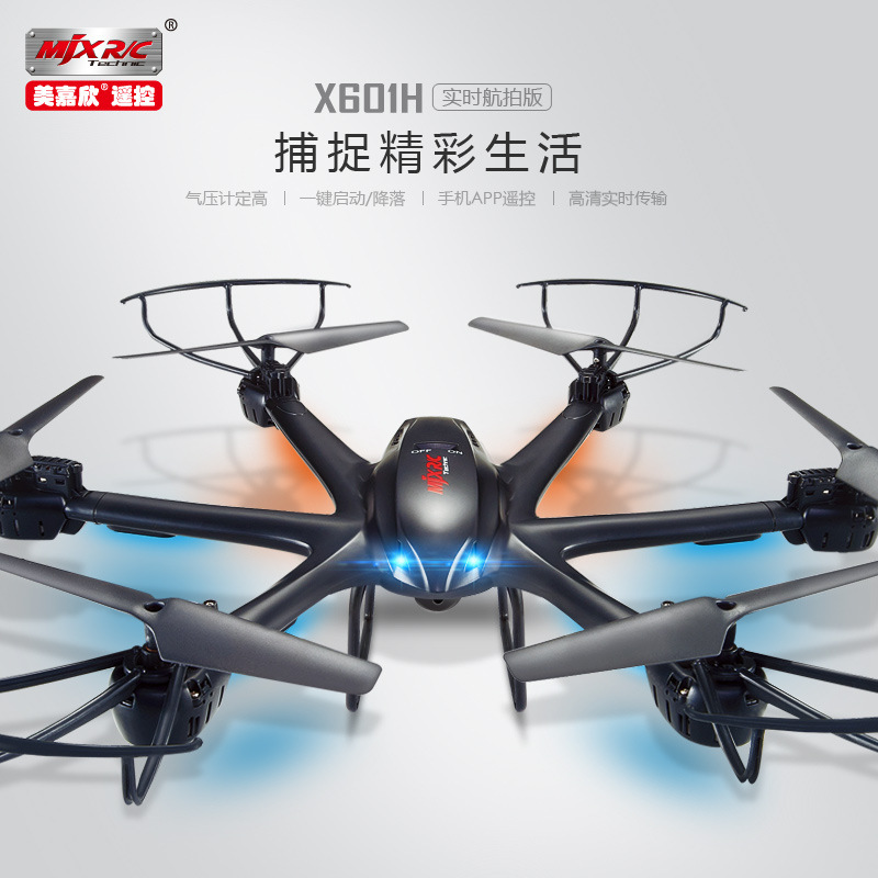 MJX X601H WIFI APP 3D Flip Headless Altitude Hold flight mode FPV HD Camera